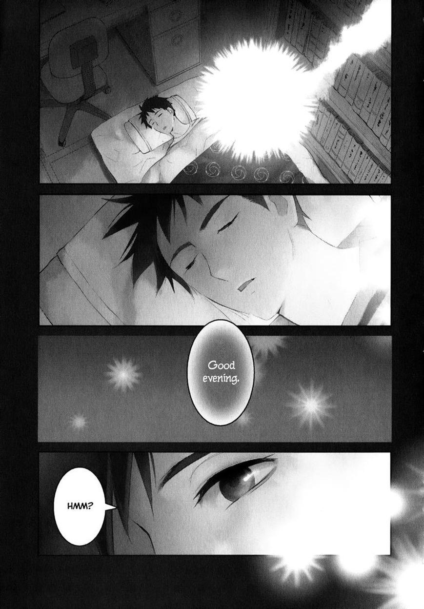 Youkai Apato no Yuuga na Nichijou 10 Page 1
