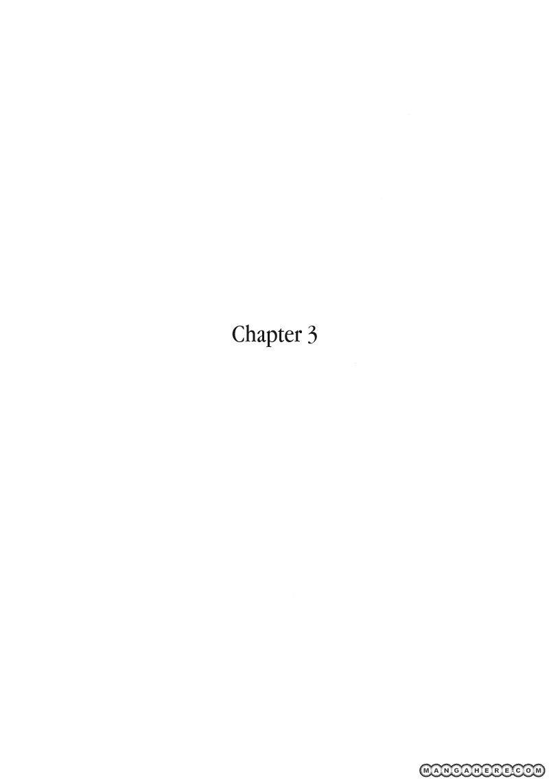 Kizu (KIYOHARA Hiro) 3 Page 2