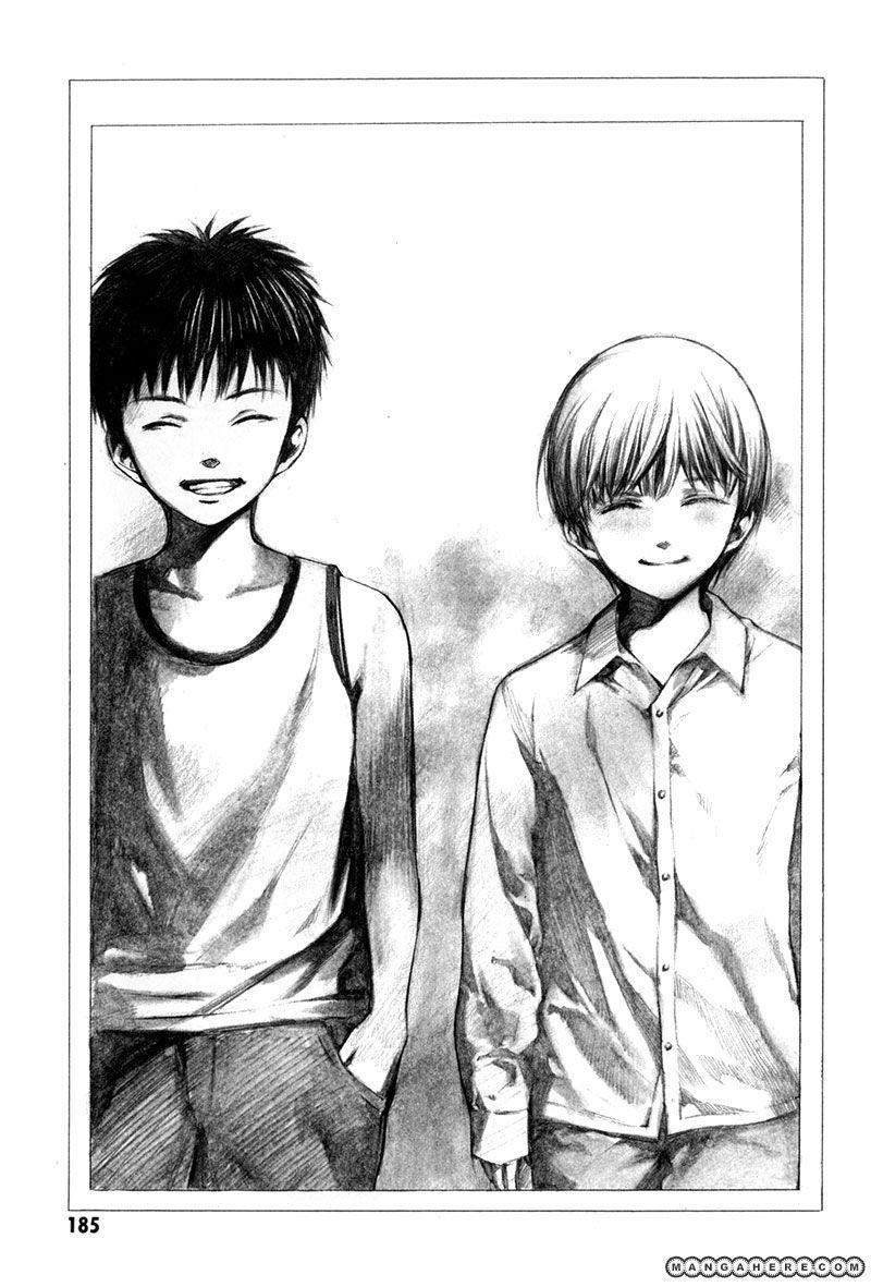 Kizu (KIYOHARA Hiro) 4 Page 4