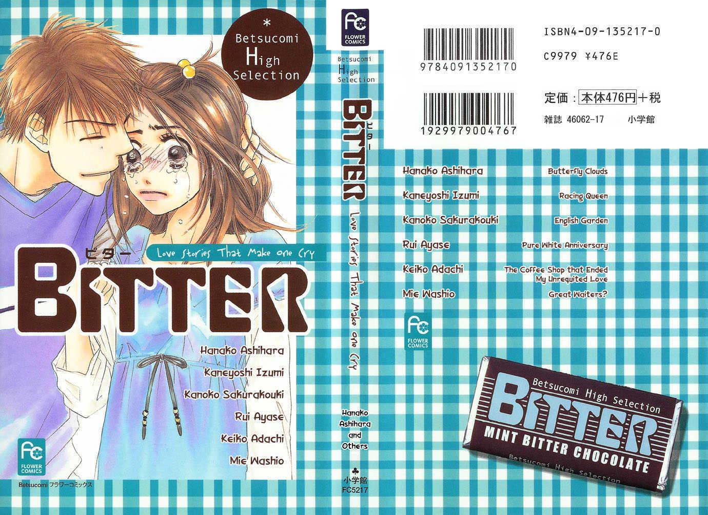 Bitter - Nakechau Koi Monogatari 1 Page 1