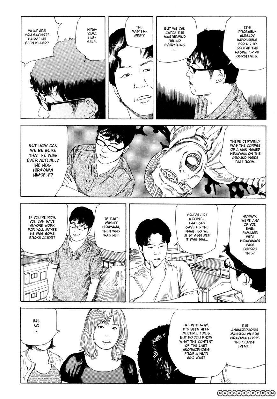Anamorphosis no Meijuu 1.5 Page 2