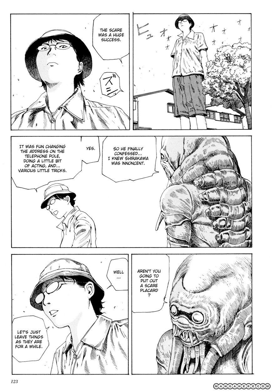 Anamorphosis no Meijuu 1.7 Page 1
