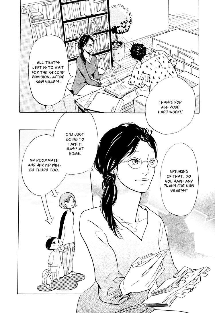 Ohana Holoholo 2 Page 2