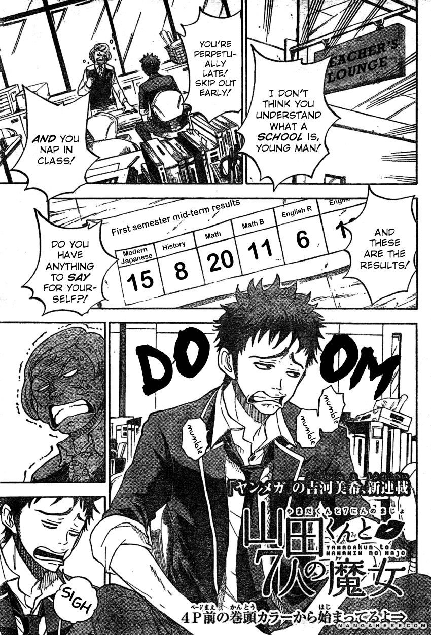 Yamada-kun to 7-nin no Majo 1 Page 3