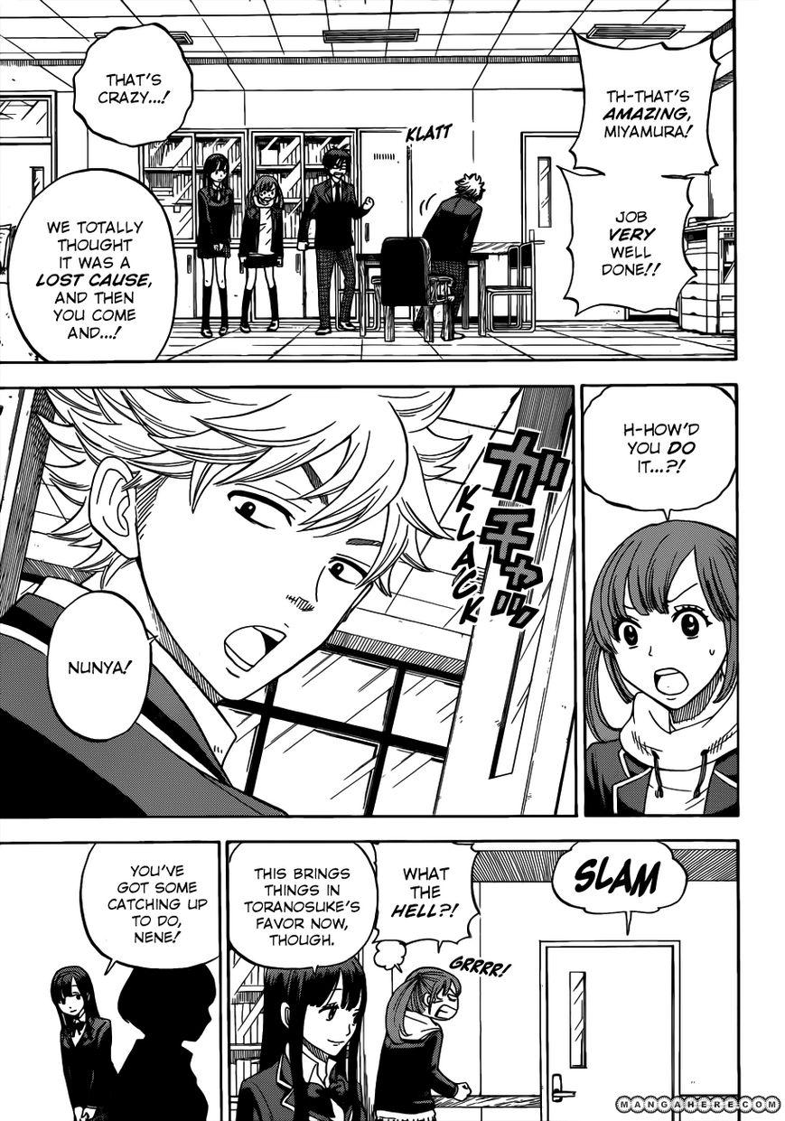 Yamada-kun to 7-nin no Majo 5 Page 4