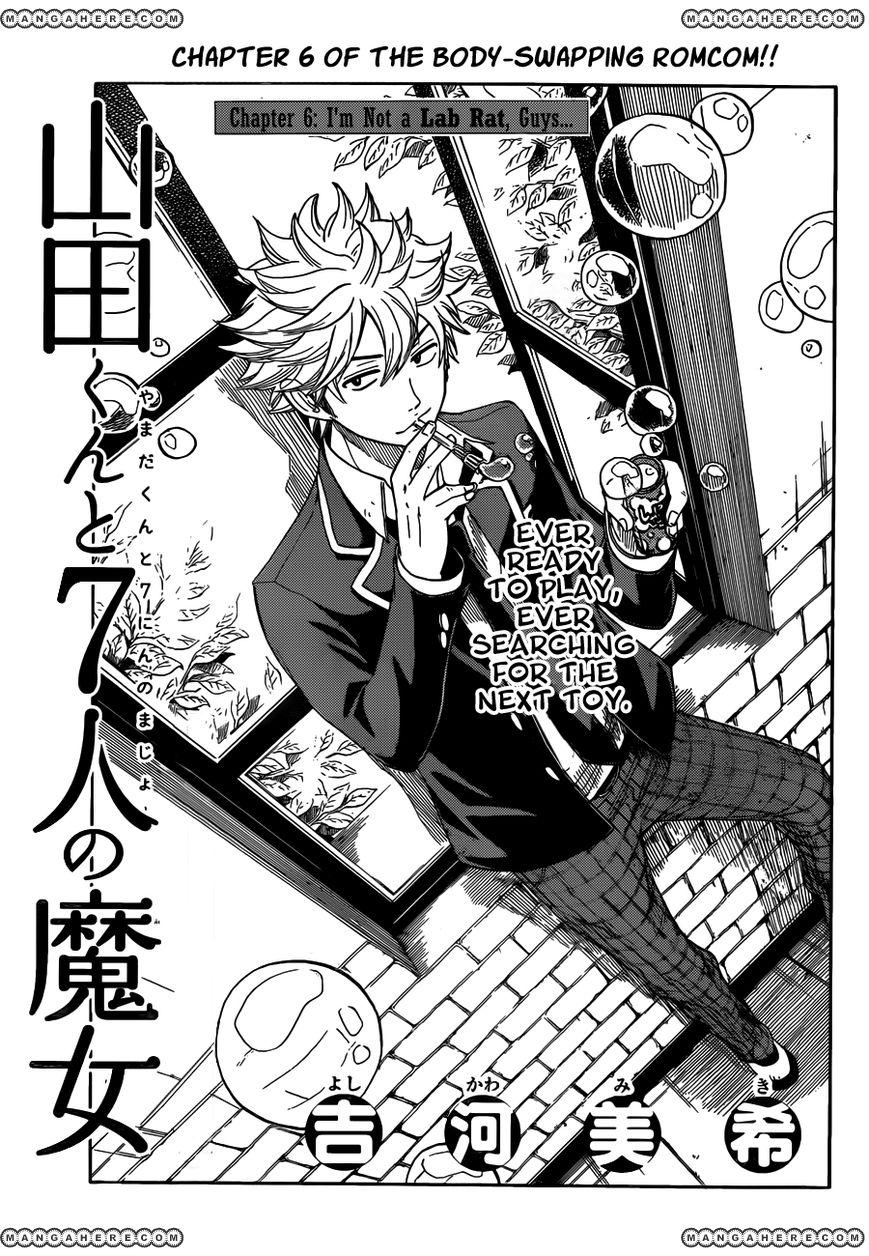 Yamada-kun to 7-nin no Majo 6 Page 4