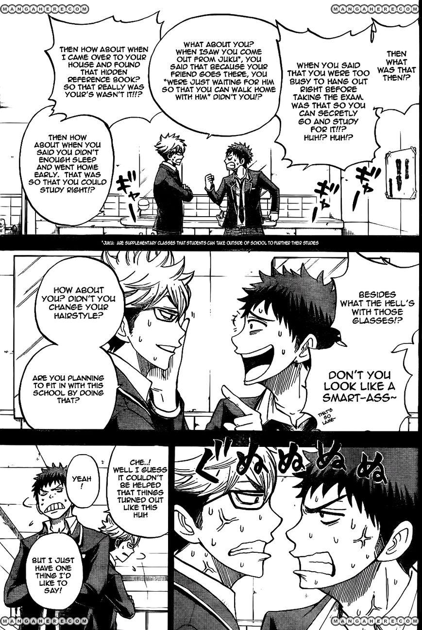 Yamada-kun to 7-nin no Majo 22 Page 5