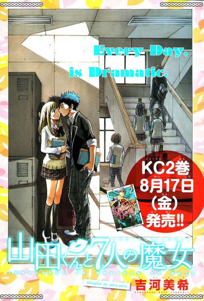 Yamada-kun to 7-nin no Majo 25 Page 2