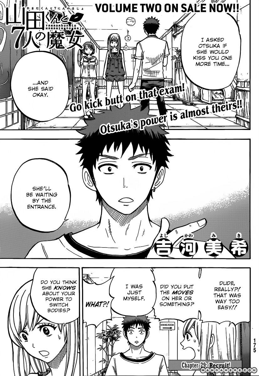 Yamada-kun to 7-nin no Majo 29 Page 1