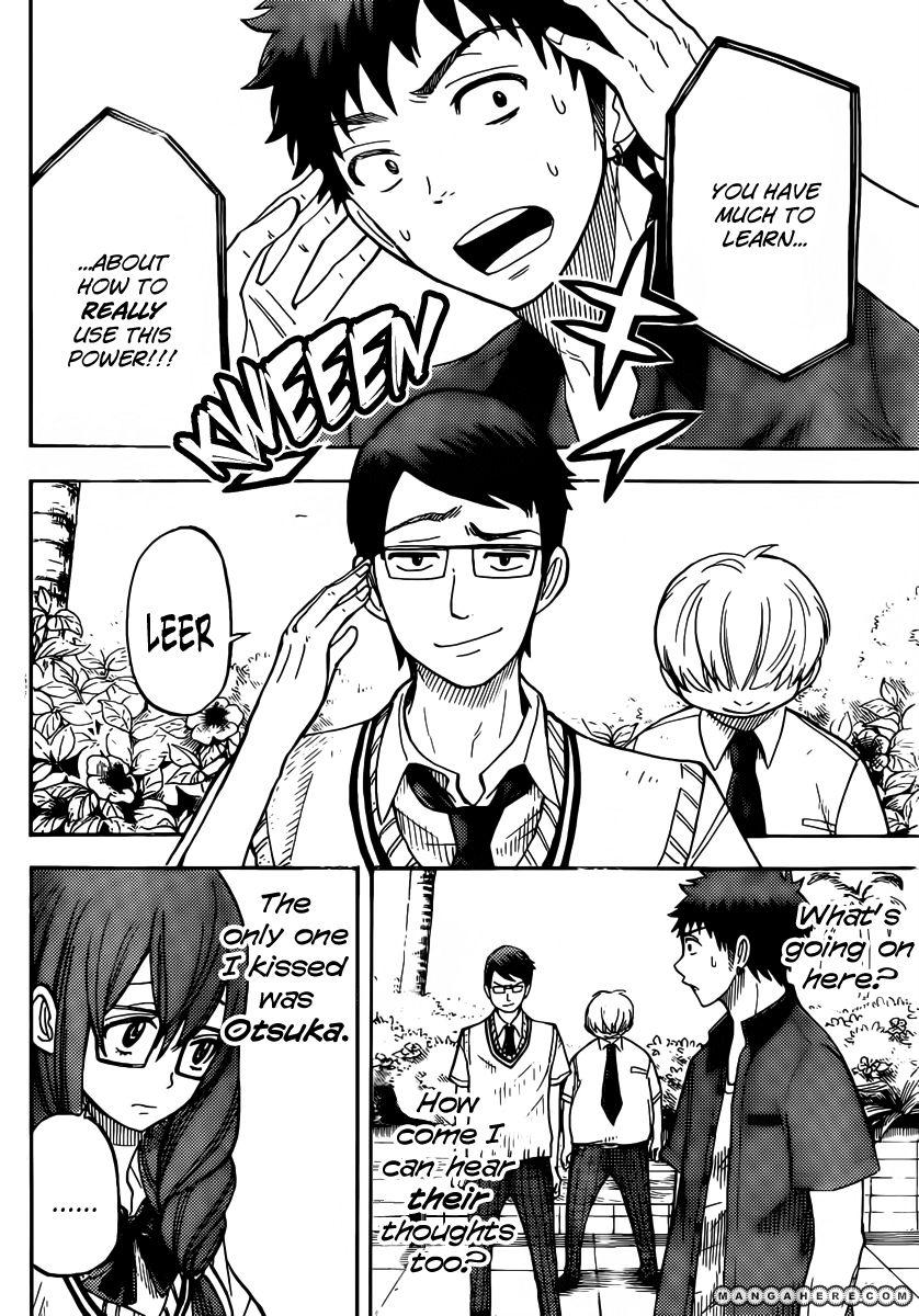 Yamada-kun to 7-nin no Majo 30 Page 2