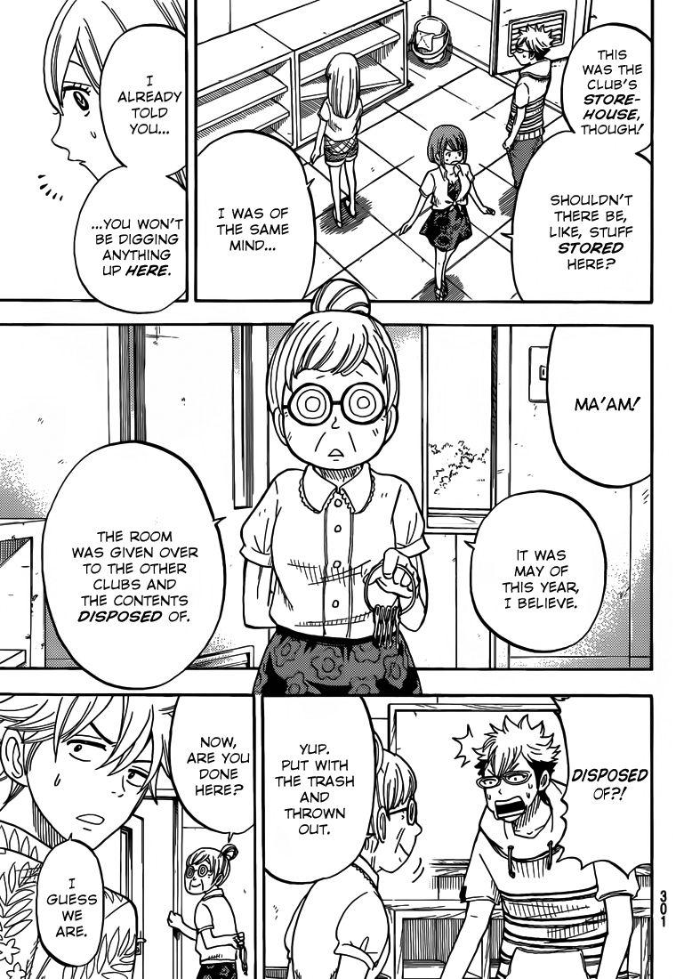 Yamada-kun to 7-nin no Majo 32 Page 4