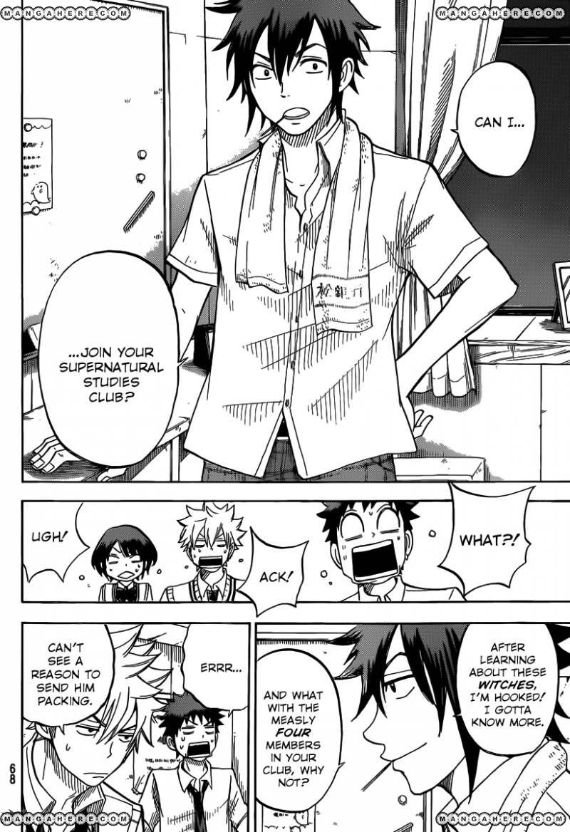Yamada-kun to 7-nin no Majo 41 Page 5