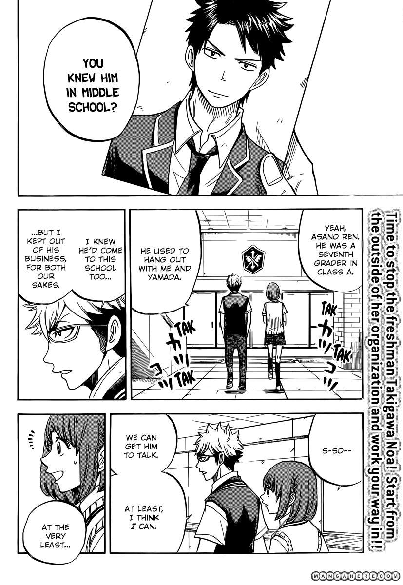 Yamada-kun to 7-nin no Majo 44 Page 3