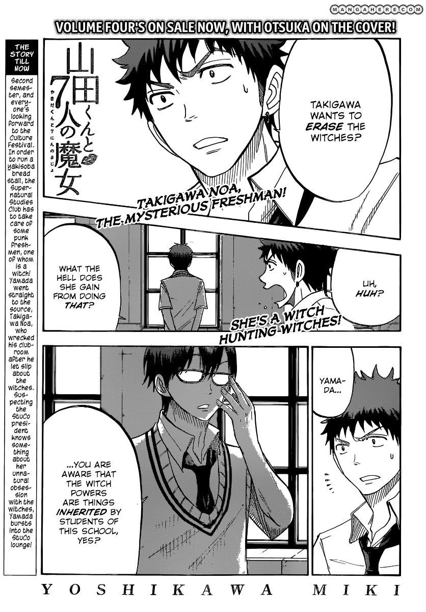 Yamada-kun to 7-nin no Majo 45 Page 2