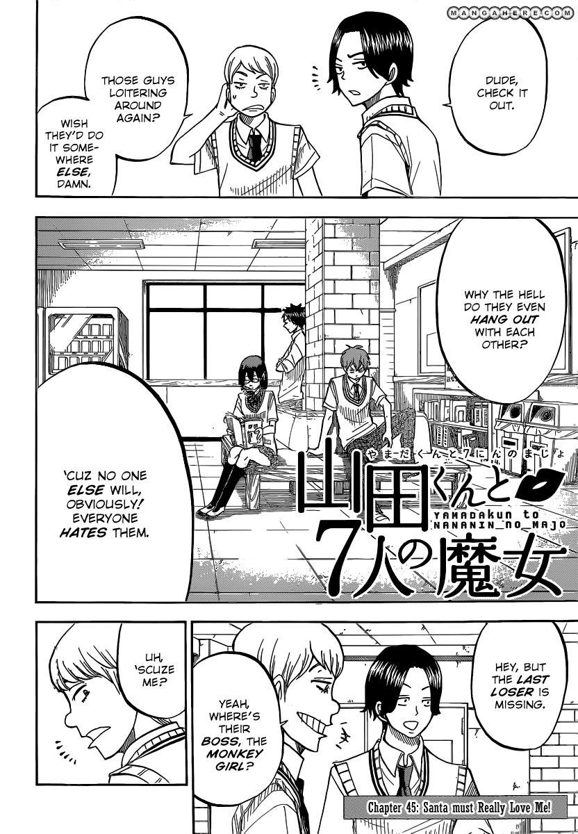 Yamada-kun to 7-nin no Majo 45 Page 3