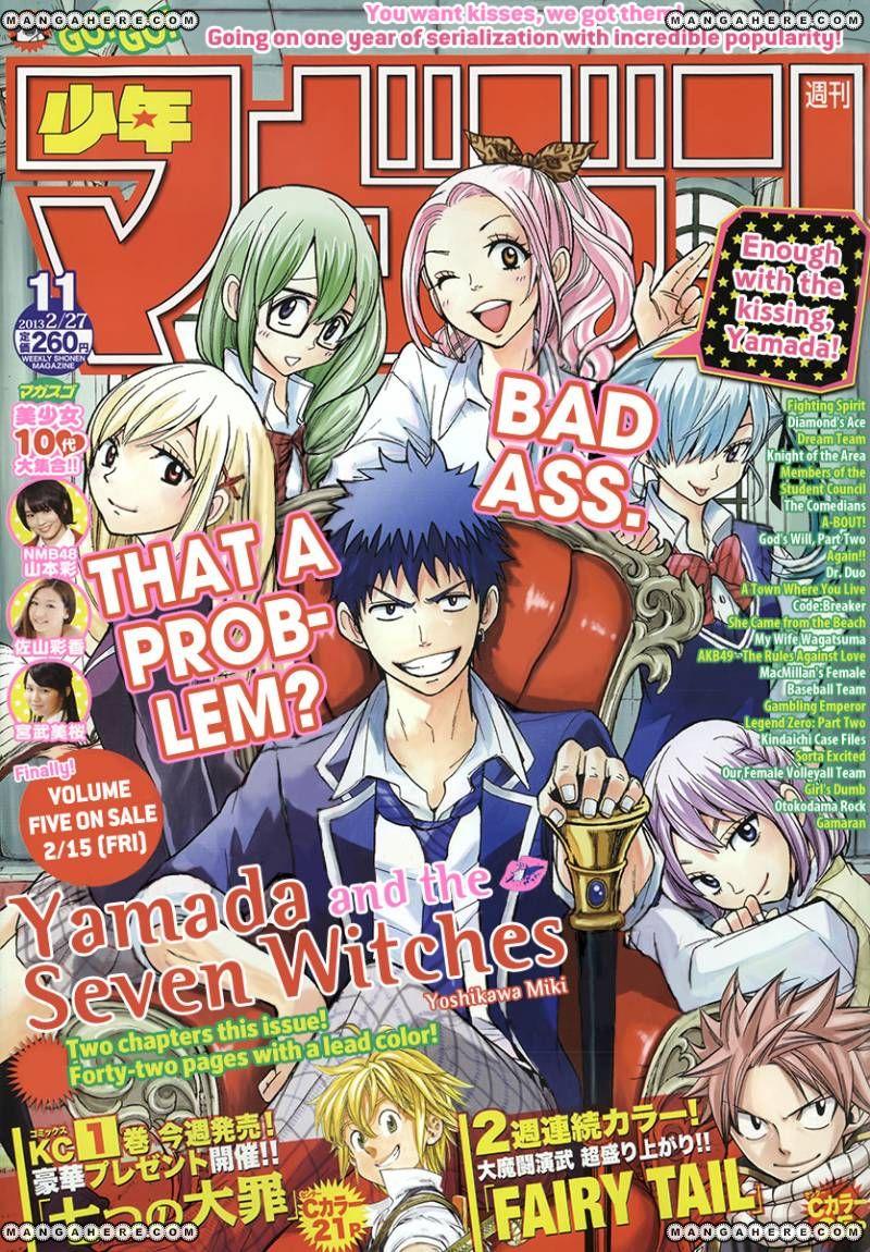 Yamada-kun to 7-nin no Majo 49 Page 1