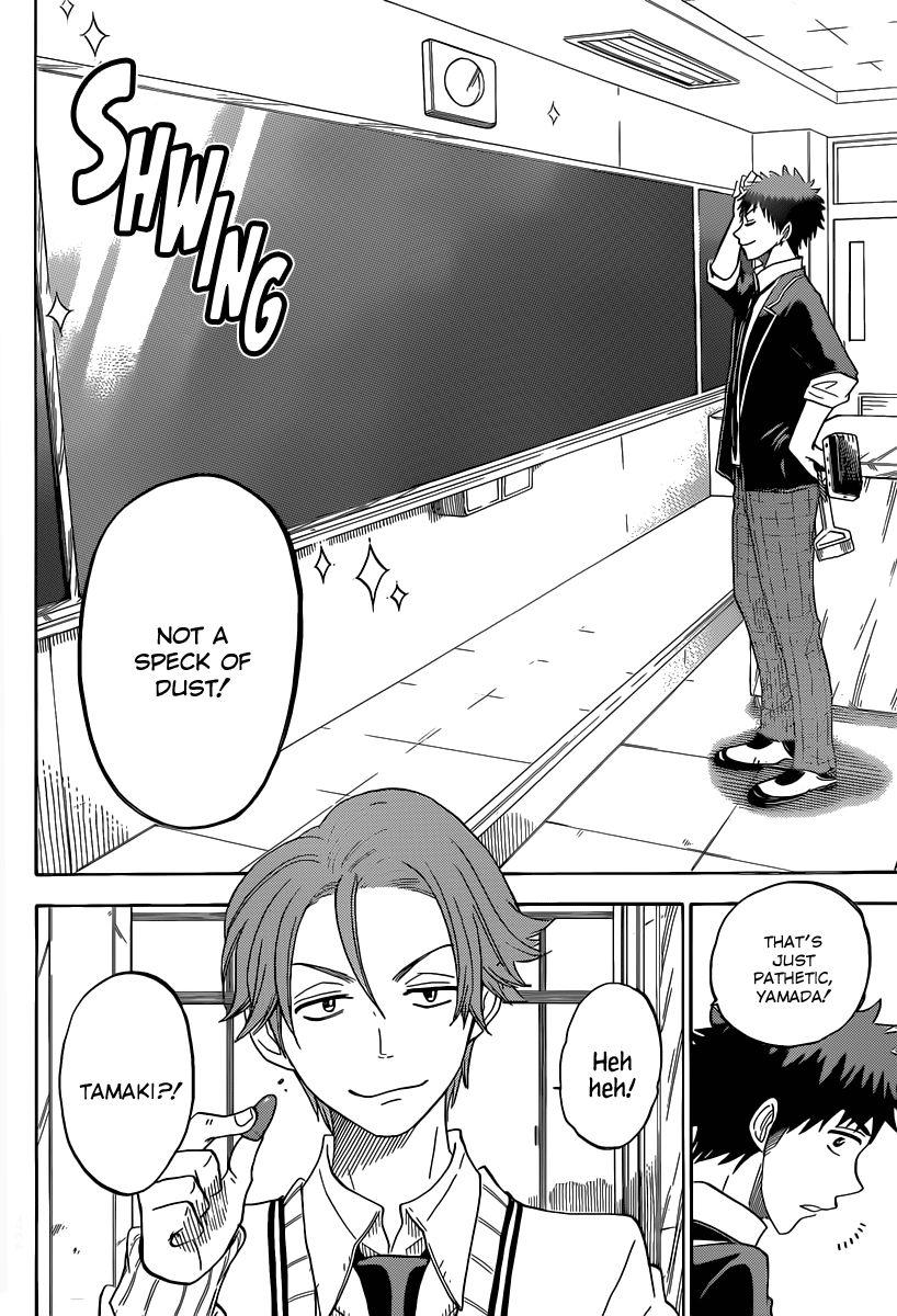 Yamada-kun to 7-nin no Majo 68 Page 2