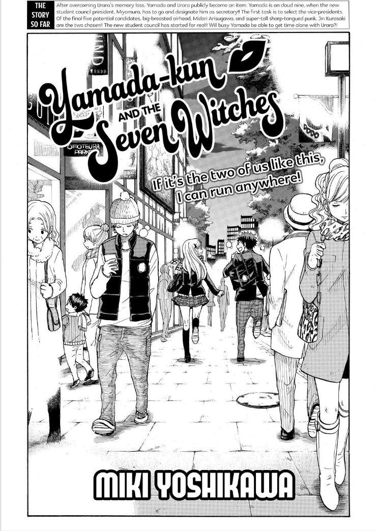 Yamada-kun to 7-nin no Majo 93 Page 2