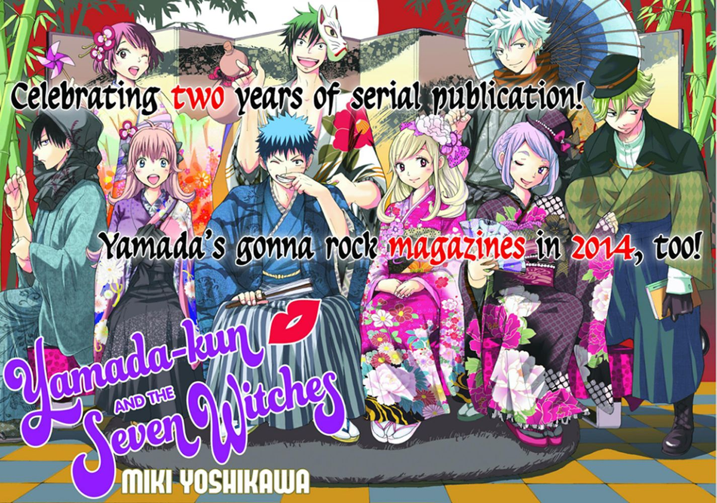 Yamada-kun to 7-nin no Majo 95 Page 2