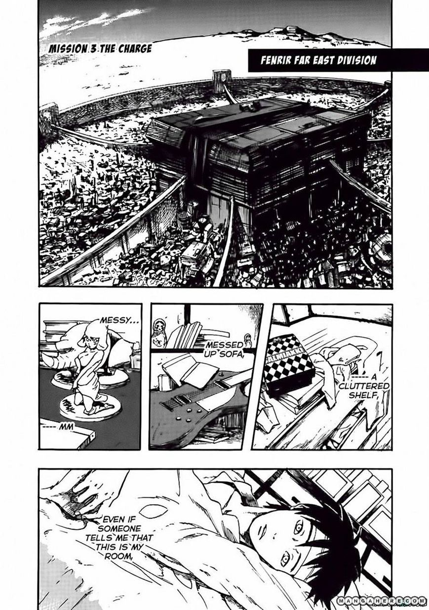 God Eater - The Spiral Fate 3 Page 1