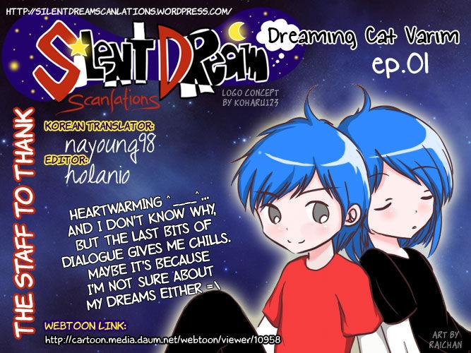 Dreaming Cat Varim 1 Page 1