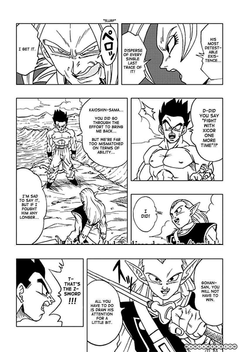 Dragon Ball dj - Dragon Ball AF 8 Page 2