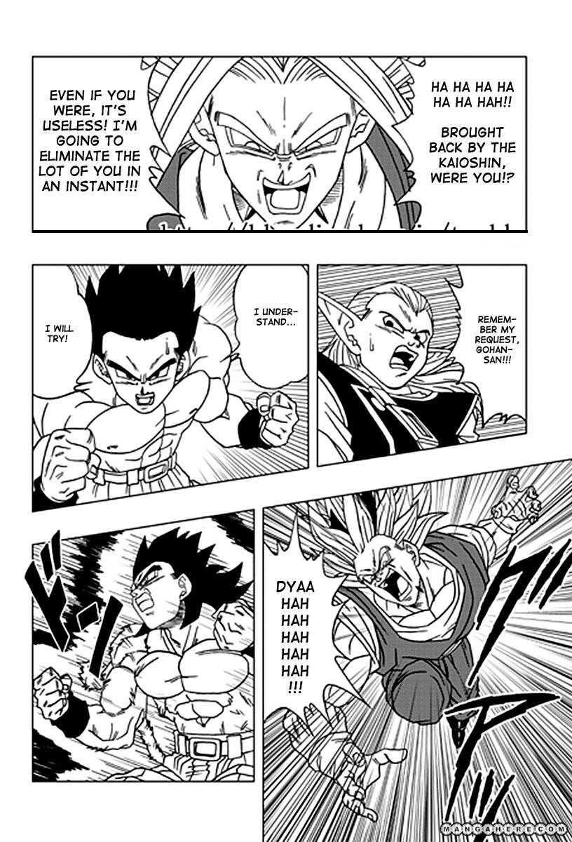 Dragon Ball dj - Dragon Ball AF 8 Page 4