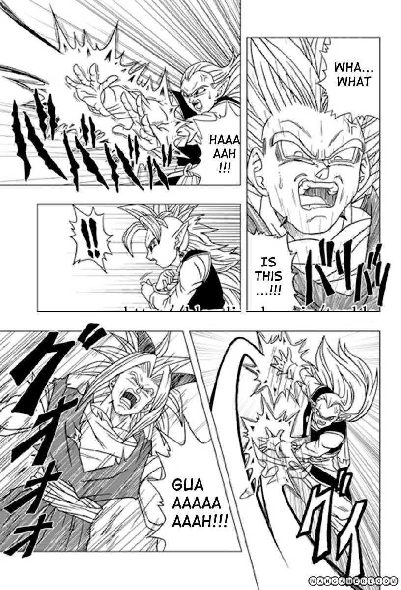 Dragon Ball dj - Dragon Ball AF 12 Page 1