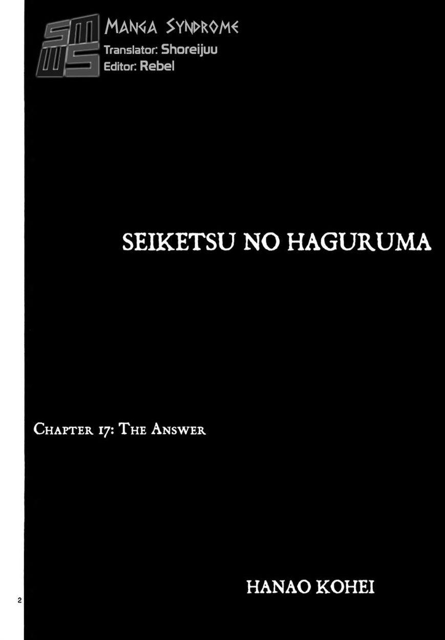 Seiketsu no Haguruma 17 Page 2