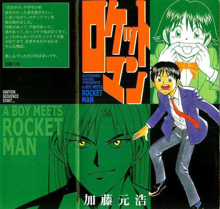 Rocket Man 1.1 Page 1