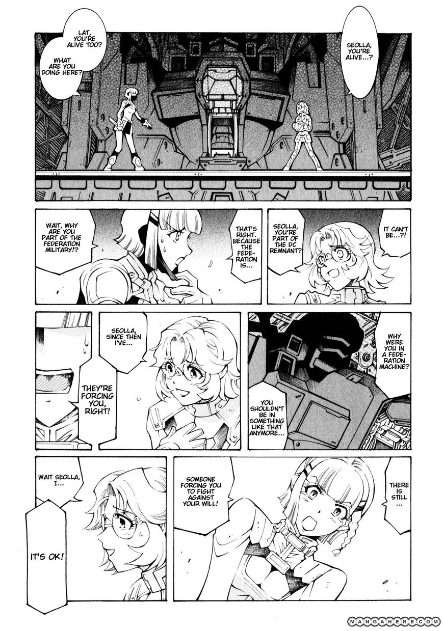 Super Robot Taisen OG - The Inspector - Record of ATX 4 Page 1