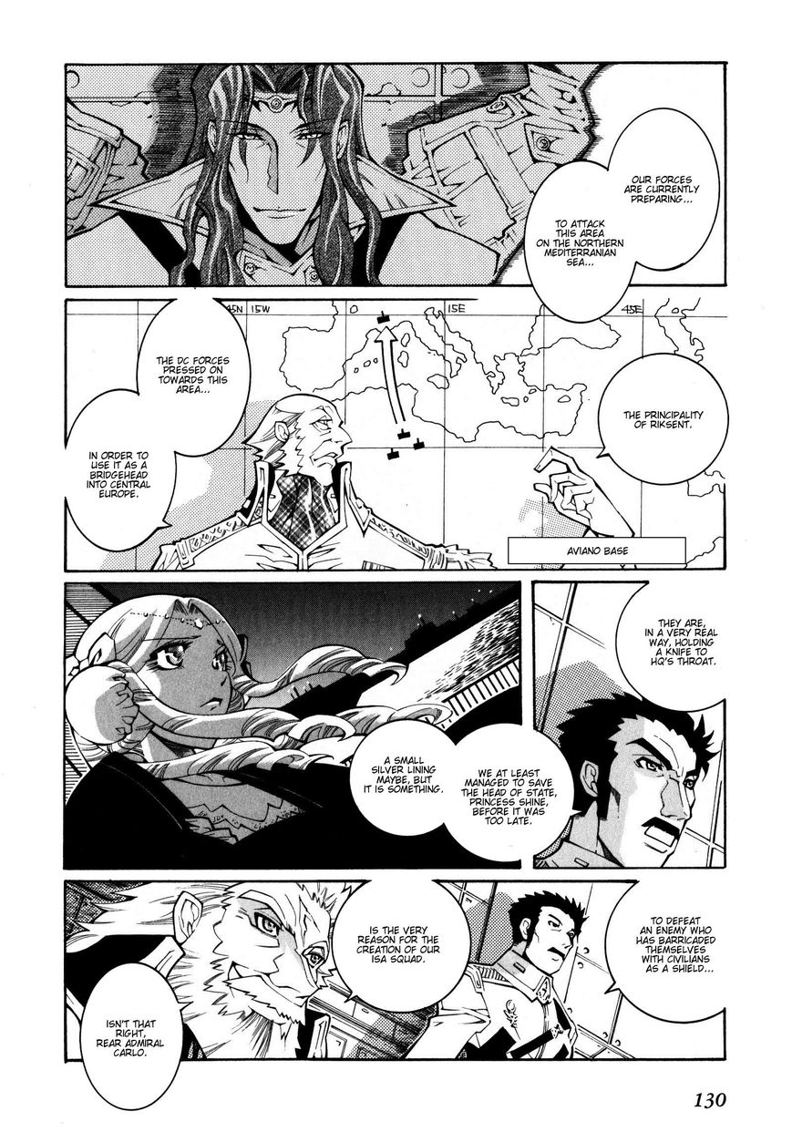 Super Robot Taisen OG - The Inspector - Record of ATX 18 Page 2