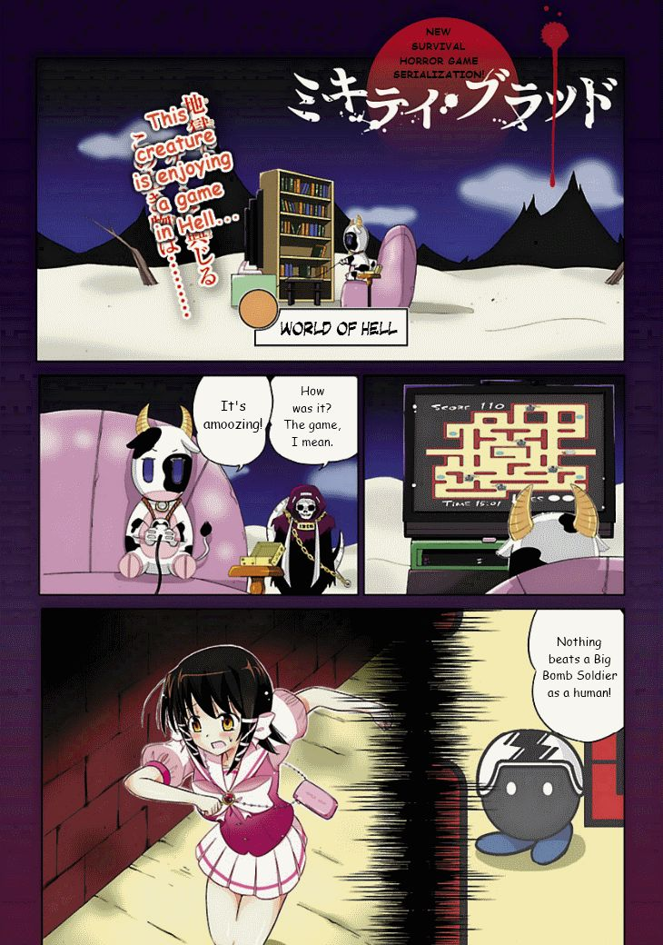 Mikity Blood 1 Page 2