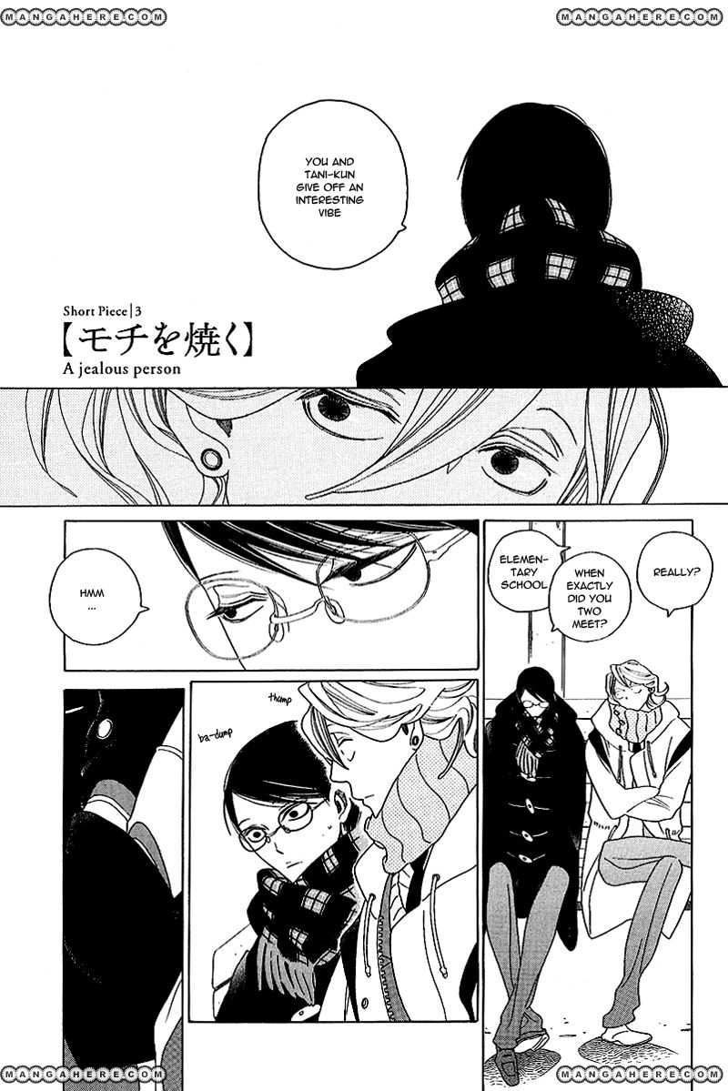 Sotsugyousei 10.3 Page 2