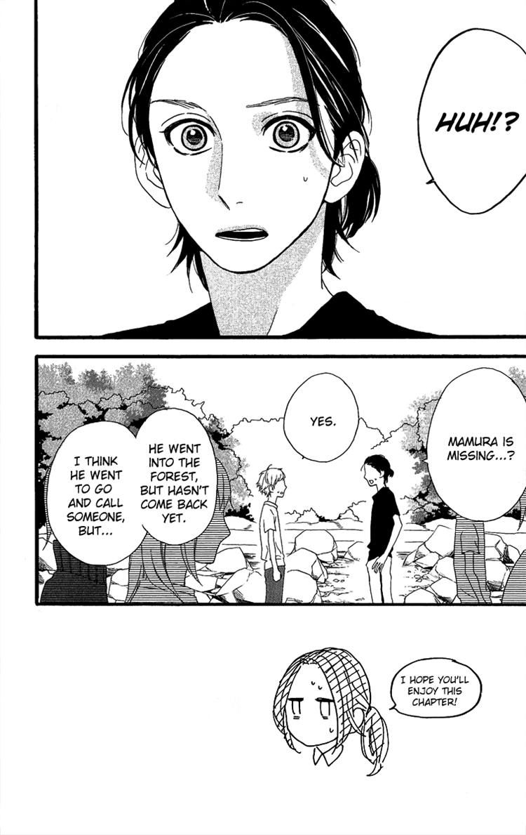 Hirunaka no Ryuusei 9 Page 2