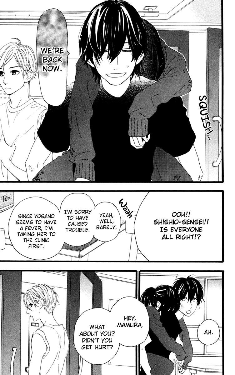 Hirunaka no Ryuusei 10 Page 4