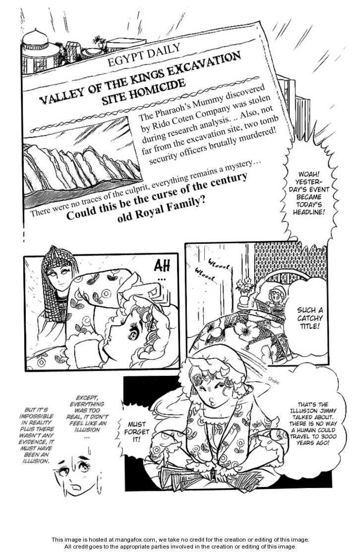Ouke no Monshou 3 Page 2