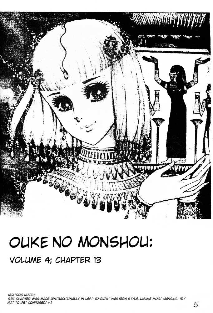 Ouke no Monshou 13 Page 2