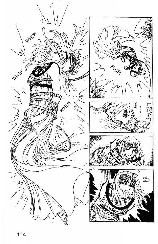 Ouke no Monshou 20 Page 4
