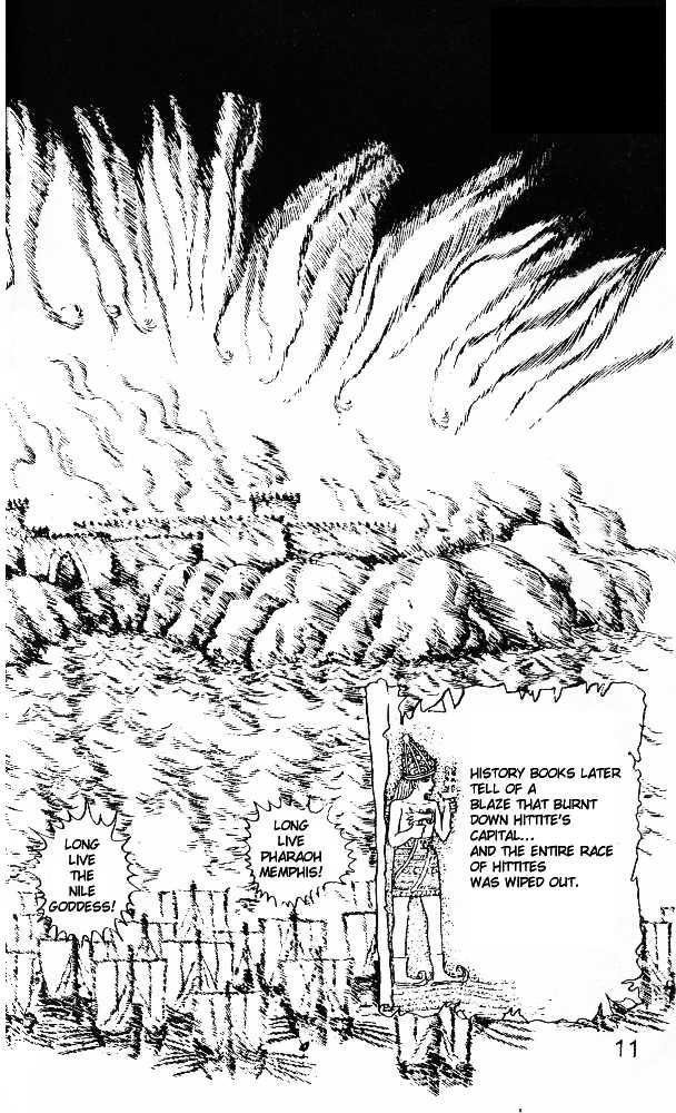 Ouke no Monshou 21 Page 5