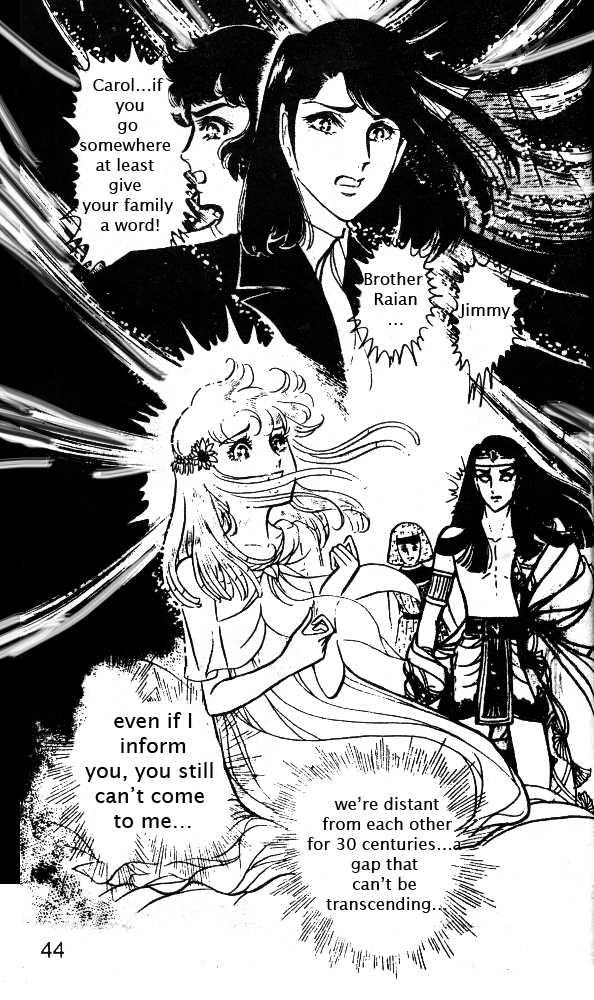 Ouke no Monshou 22 Page 3