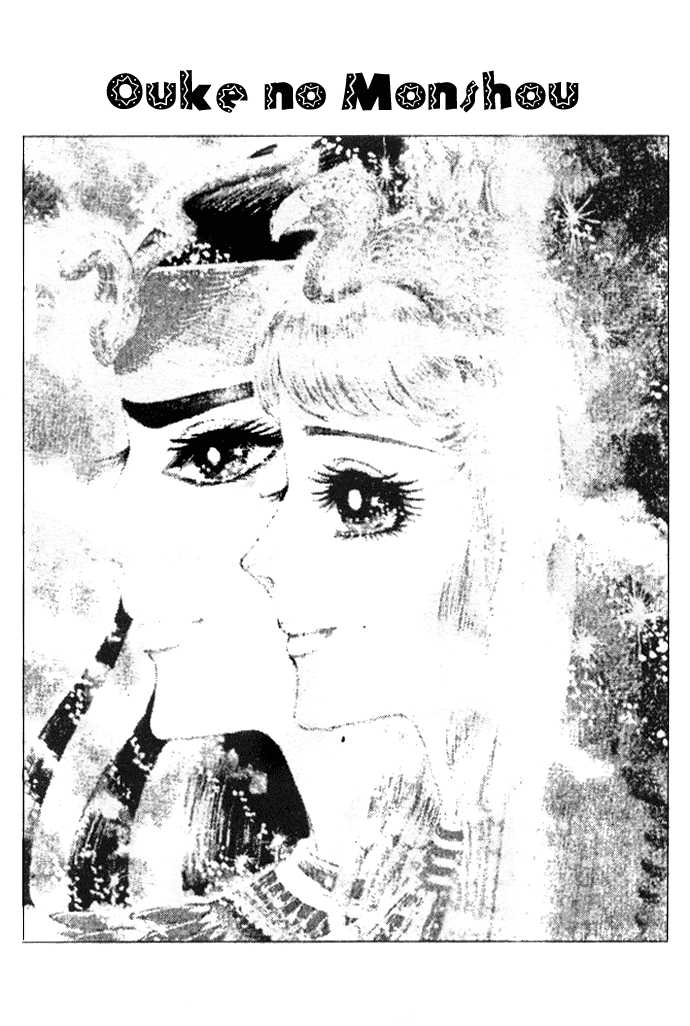 Ouke no Monshou 29 Page 3