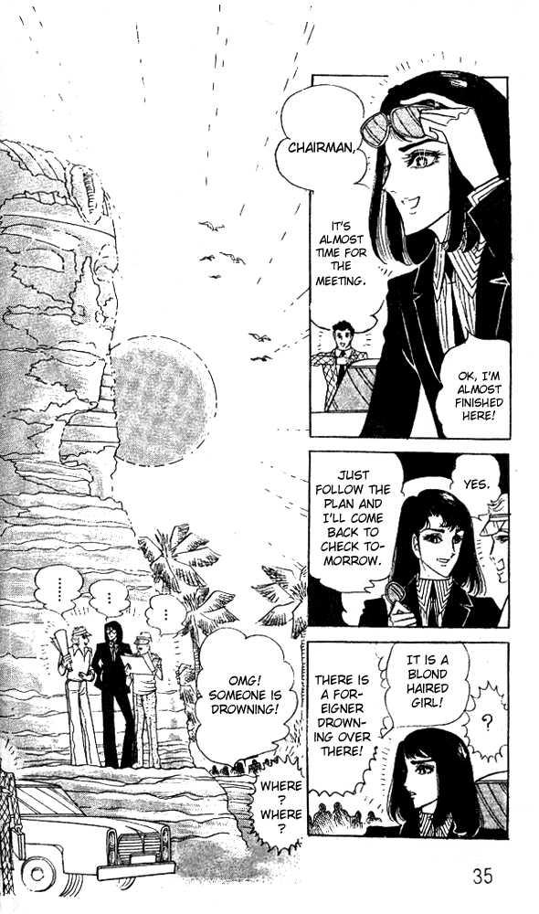 Ouke no Monshou 34 Page 1
