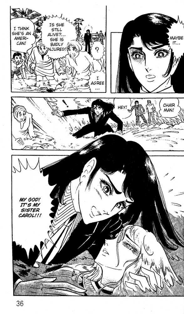 Ouke no Monshou 34 Page 2