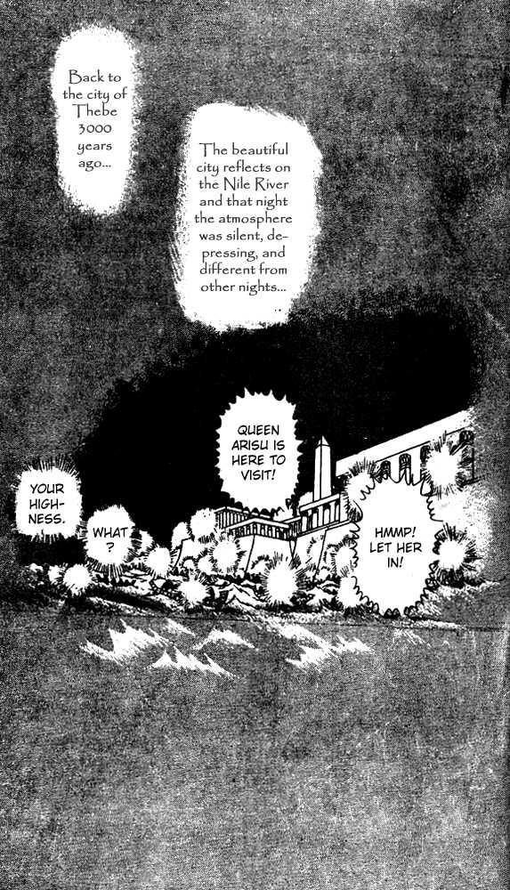 Ouke no Monshou 35 Page 3