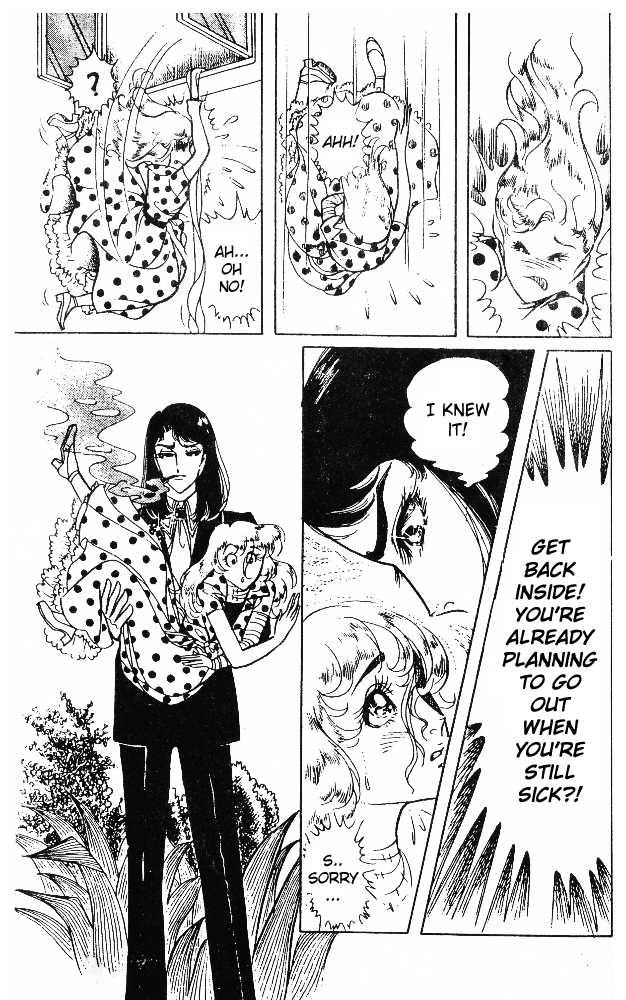Ouke no Monshou 36 Page 2