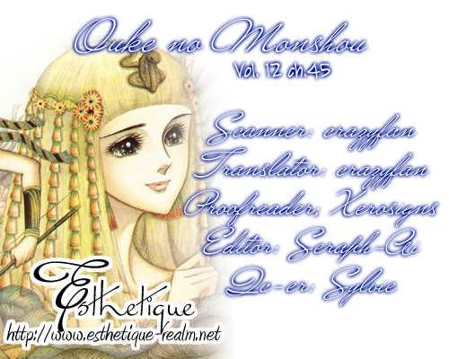 Ouke no Monshou 45 Page 3