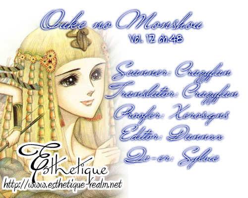 Ouke no Monshou 48 Page 2