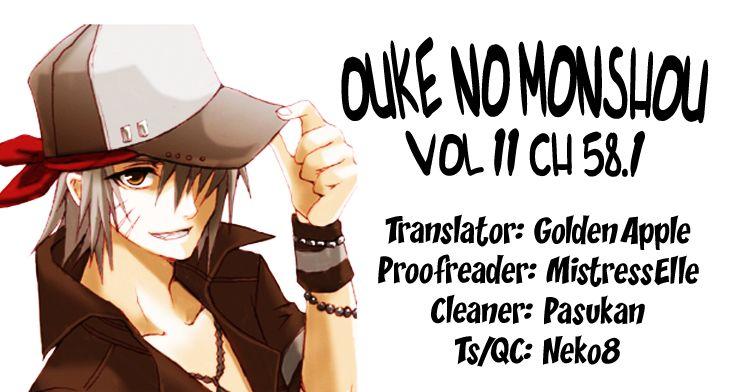 Ouke no Monshou 58.1 Page 1