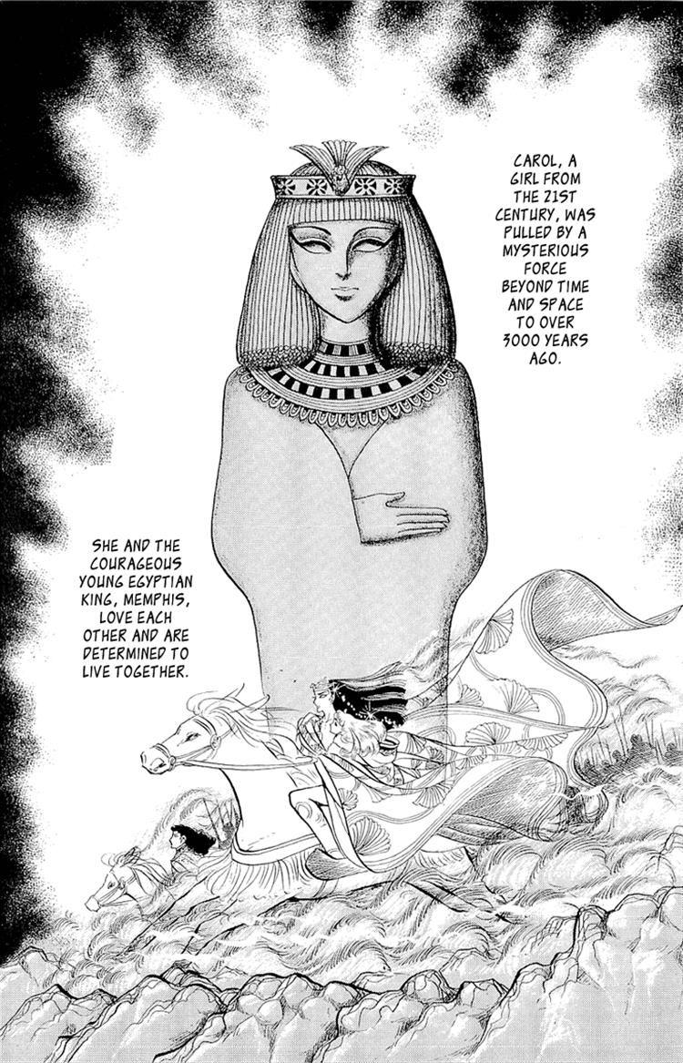 Ouke no Monshou 62 Page 2